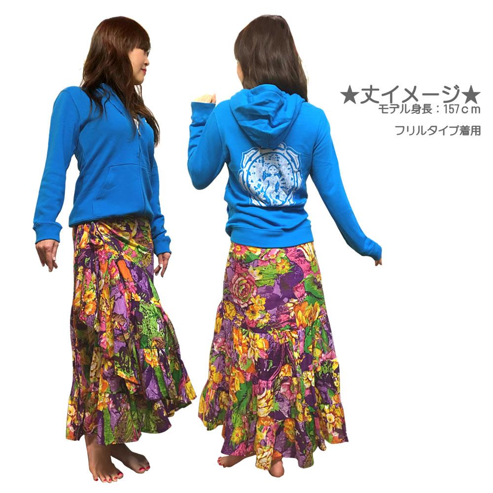 ロングラップ・スカート(巻きスカート)