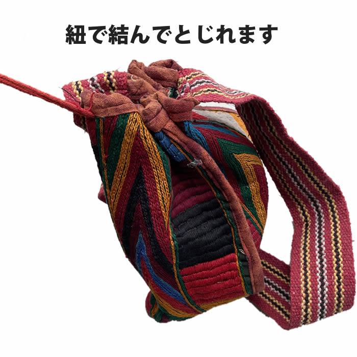 民族アンティークバッグ(バンジャラ族)24A