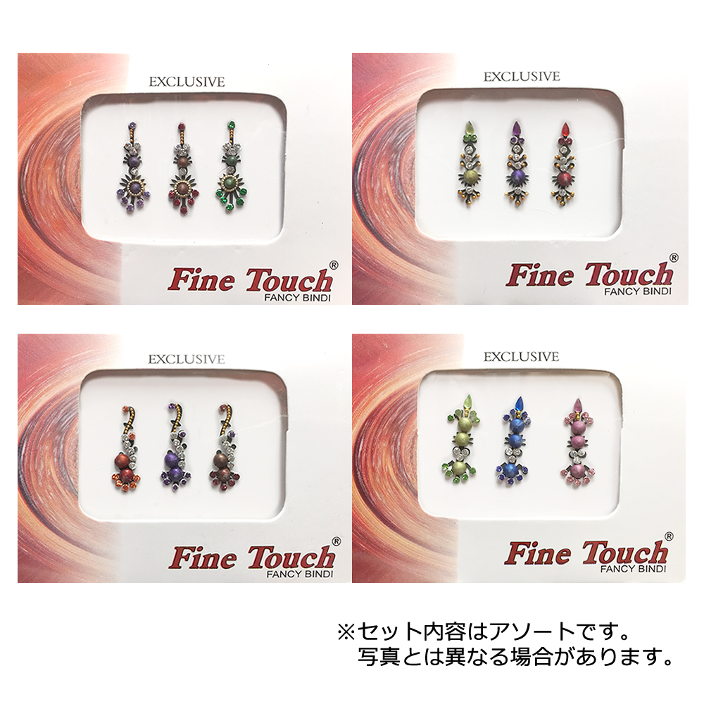・ファインタッチビンディーSP(マットタイプ)4枚セット