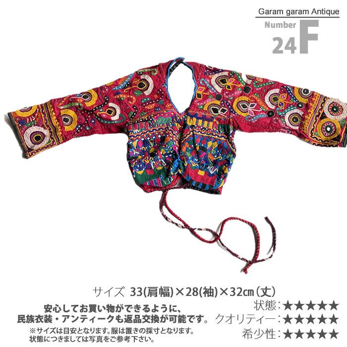 民族衣装・チョリ24F