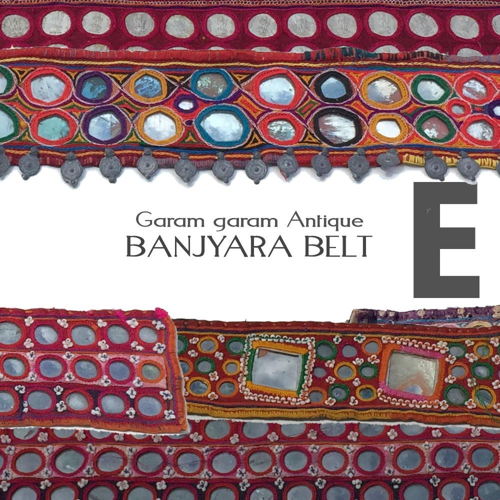 【E】バンジャラベルトGaramgaram Antique(一点物)