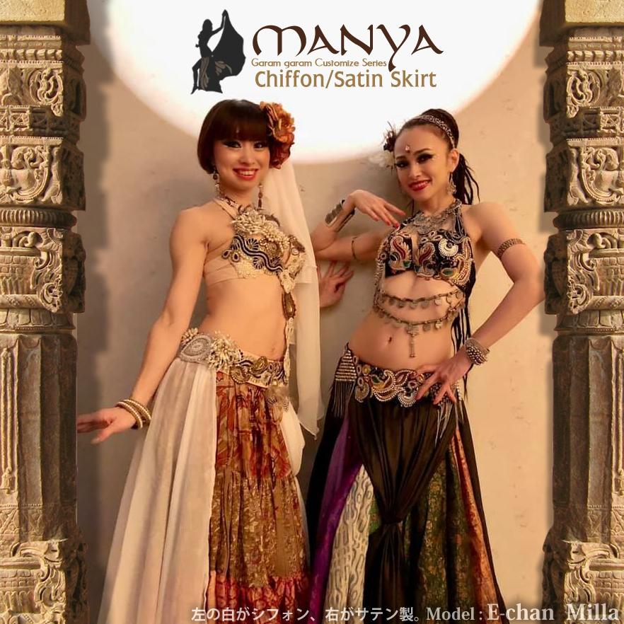 《マーニャ・サテン》 プロフェッショナル サテンスカート