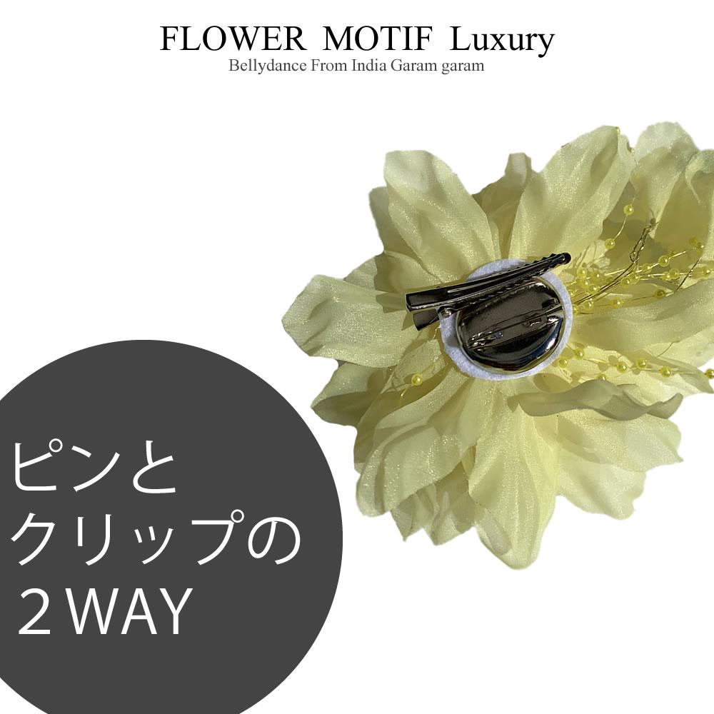 フラワーモチーフ Luxury