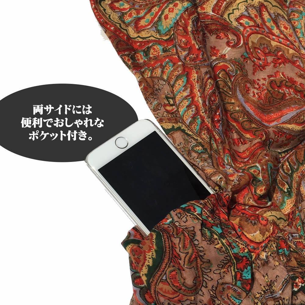 【送料無料】サマーチュニックワンピース
