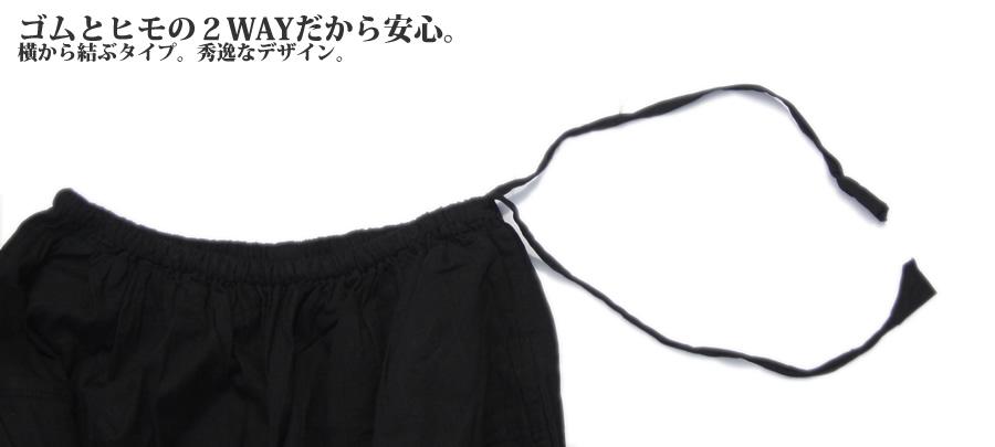 【送料無料】アラジンモードコットンハーレムパンツ