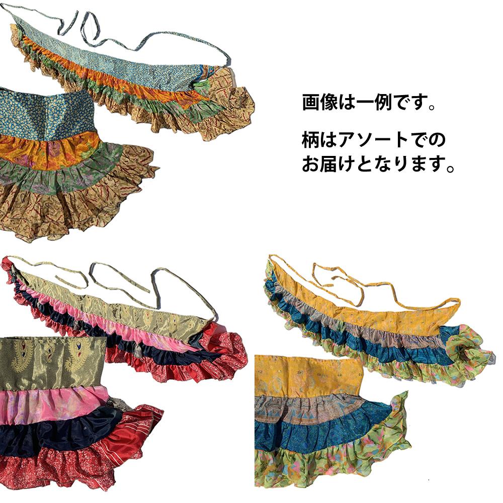 【アソート】ラップアラウンドショートスカート