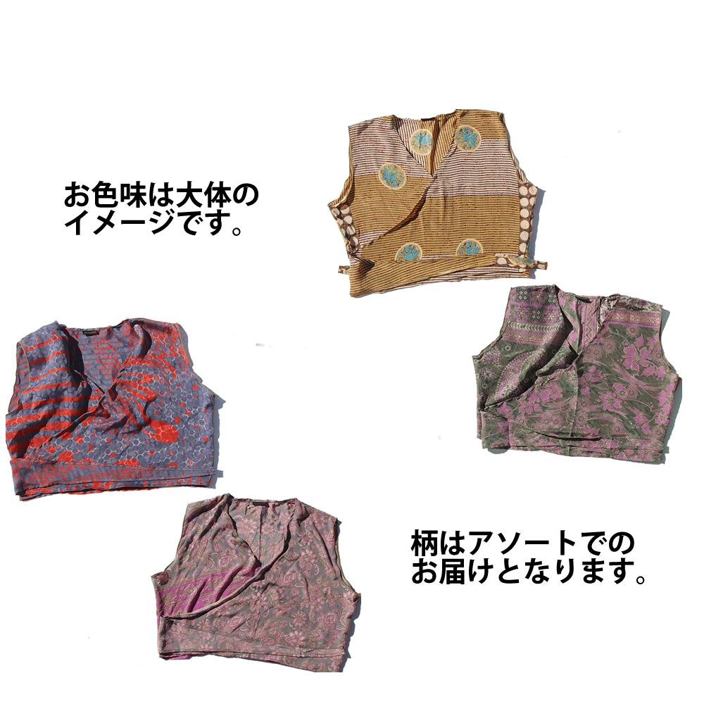 【送料無料】【アソート☆色選択可☆】ノースリーブモデル アンティークスタイル