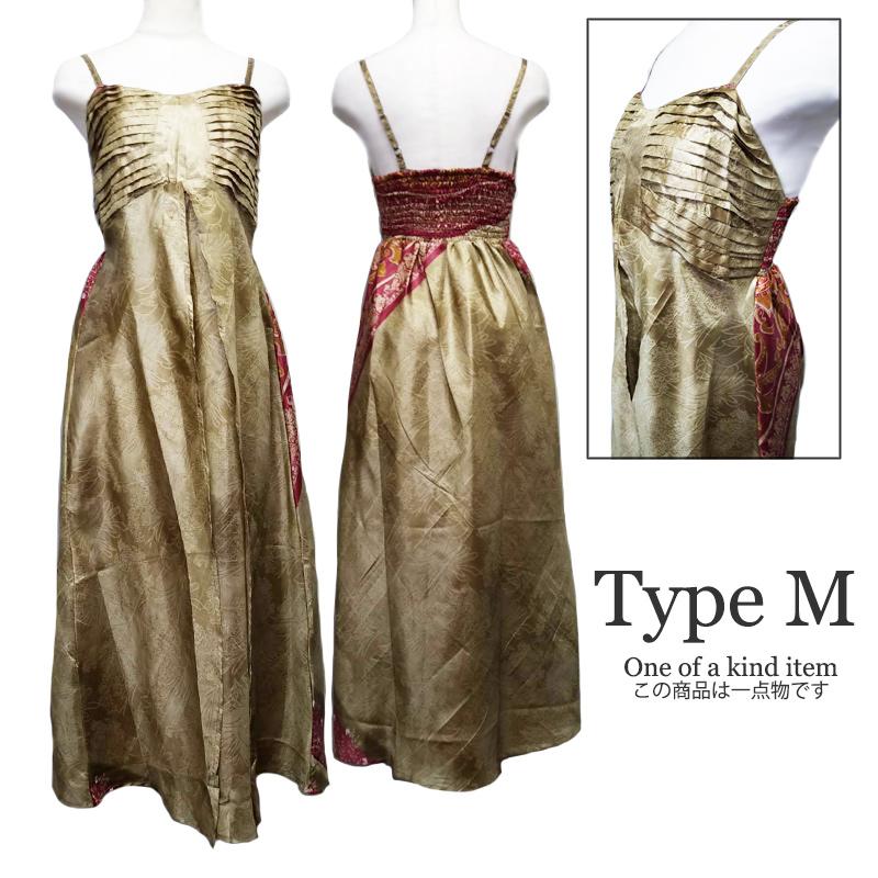 マキシ キャミ ドレス