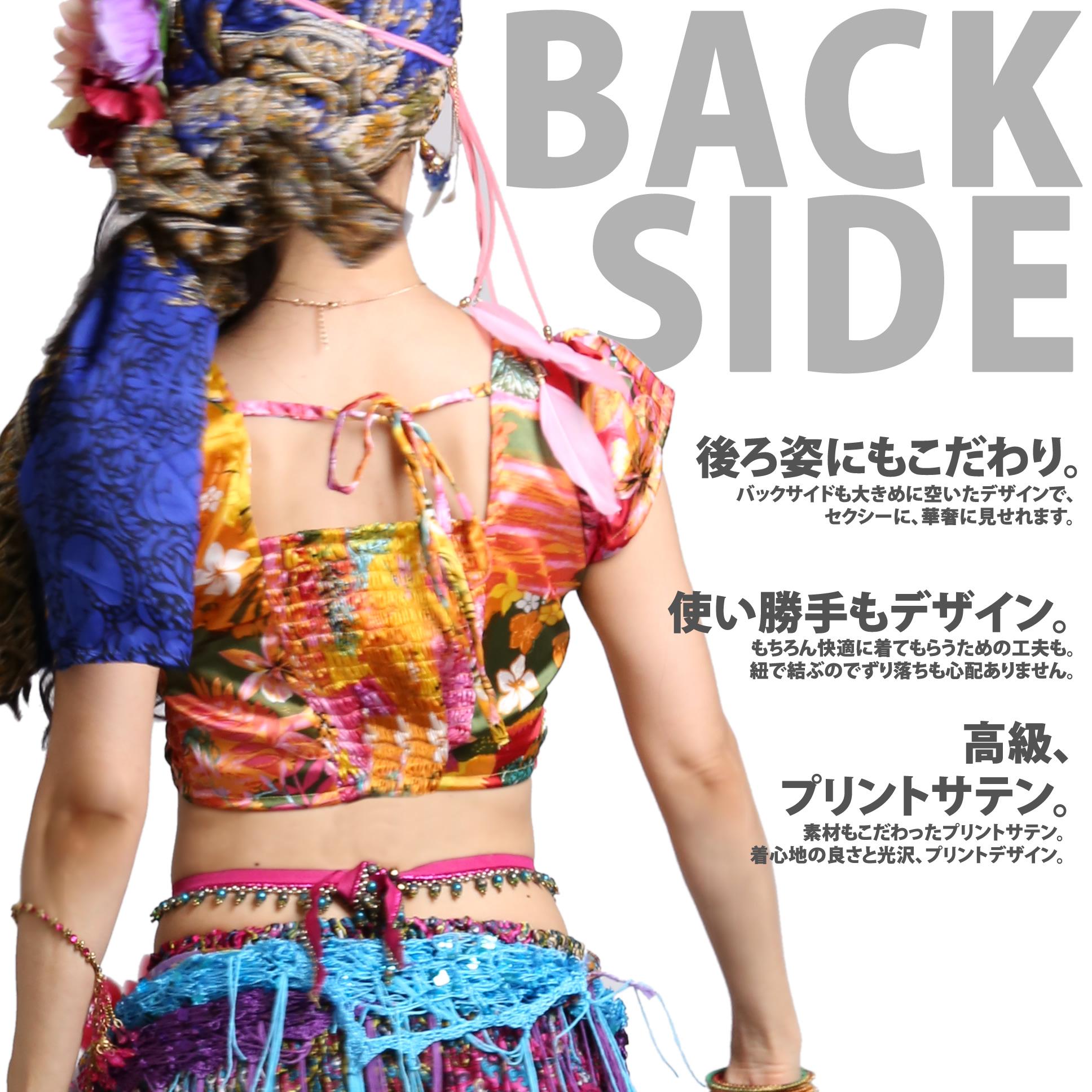 【15%OFF・送料無料】・マハラニトップス プリントサテンモデル