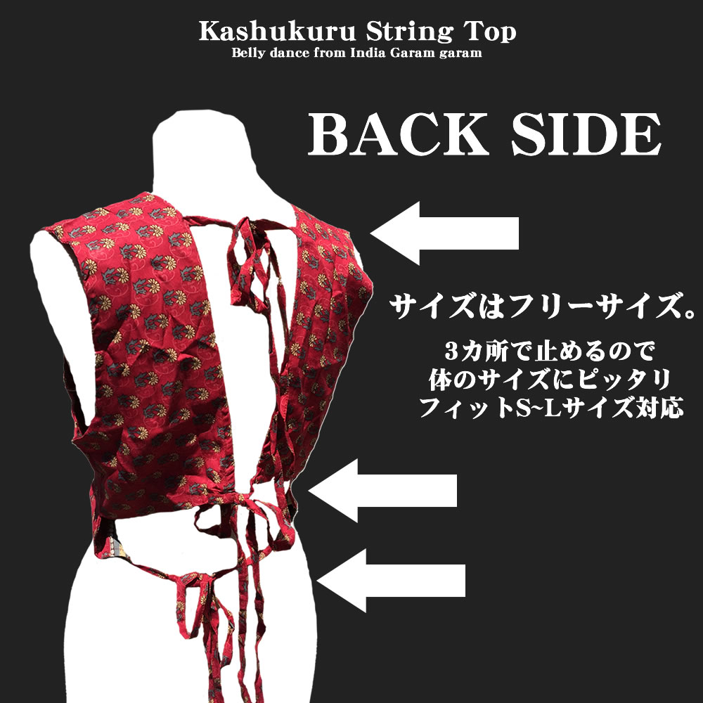 【送料無料】カシュクールストリングトップス