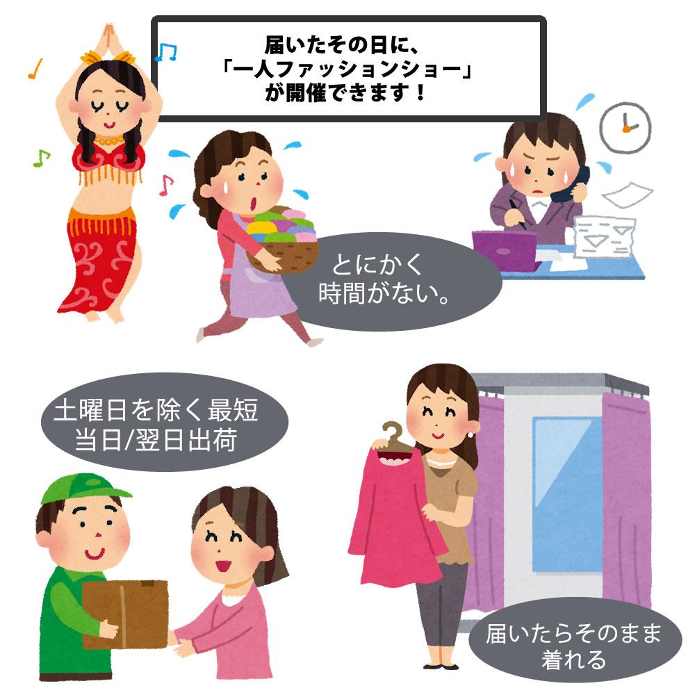 【Eva】《ガラコレ2019コーディネイトセット》スタイルNo.02