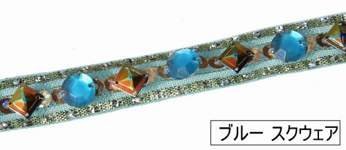 トランスペアレントスリム(100cm)
