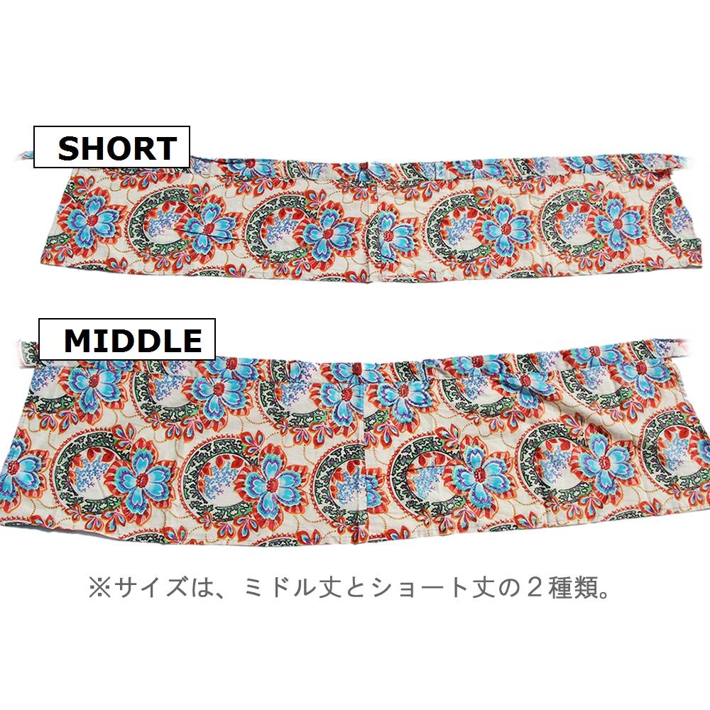 【ミドル丈】インディアンプリントヒップスカート