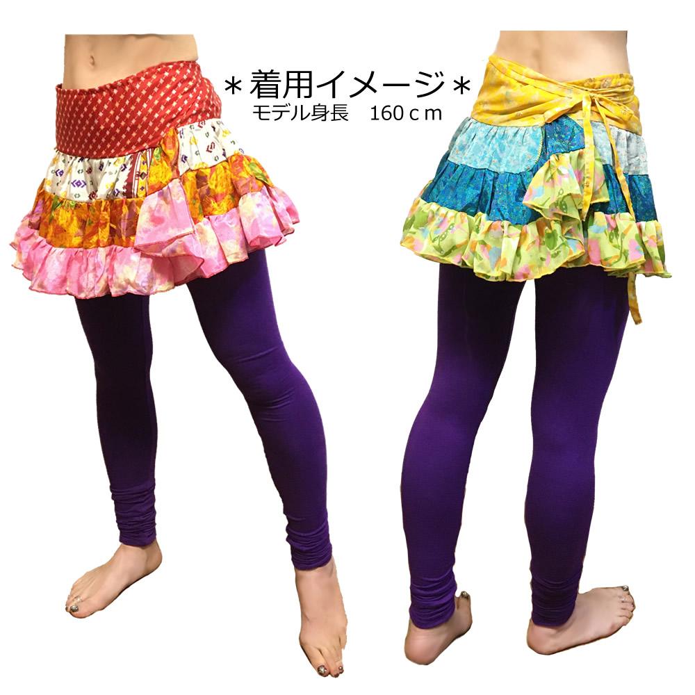 ラップアラウンドショートスカート