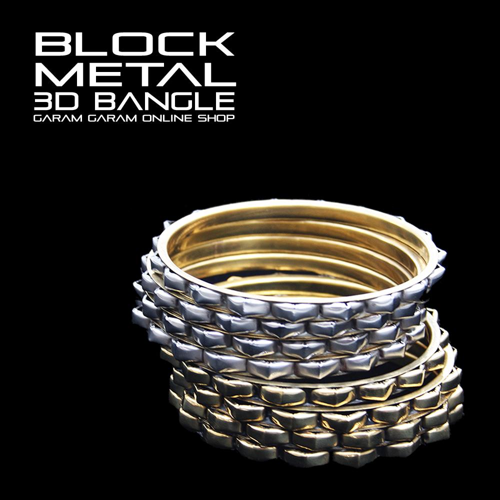 ブロックメタル3Dバングル(4本組)