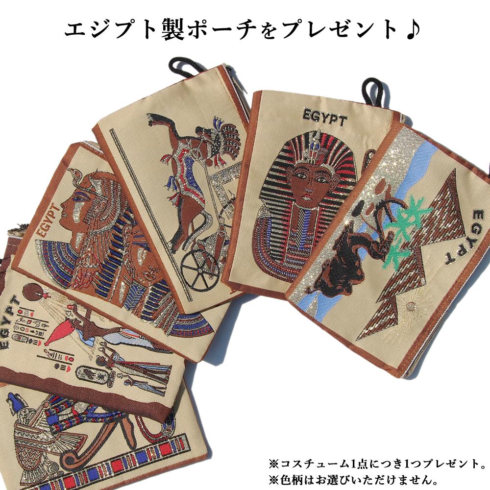 エジプト製 コスチューム(フルセット)
