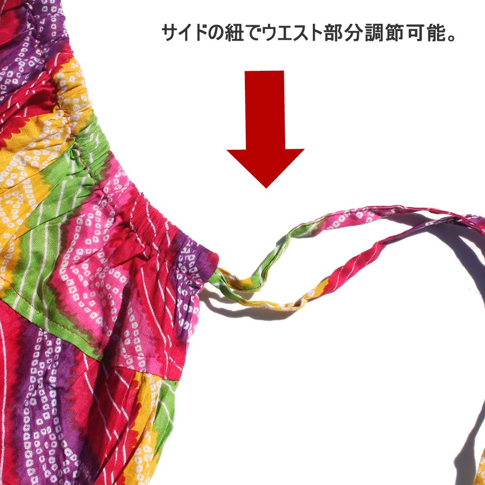 【送料無料】プリントコットンハーレムパンツ