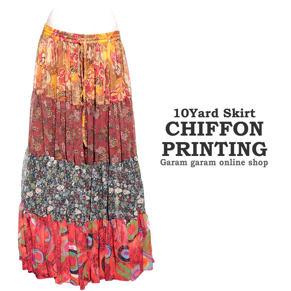10ヤード シフォンプリンティングスカート