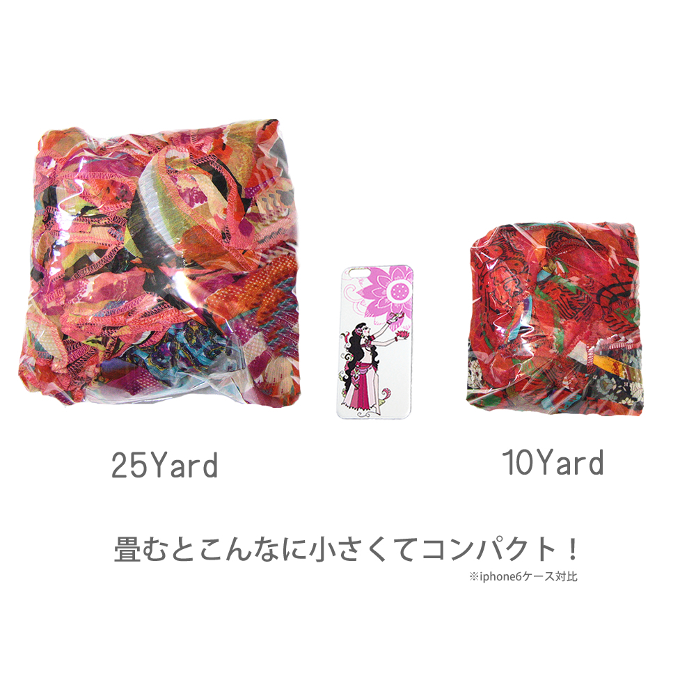 【95cm】25ヤードスカート ライトシフォン