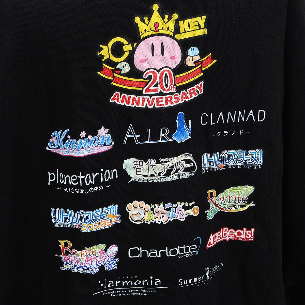 Key 20th Anniversary デザインパーカー