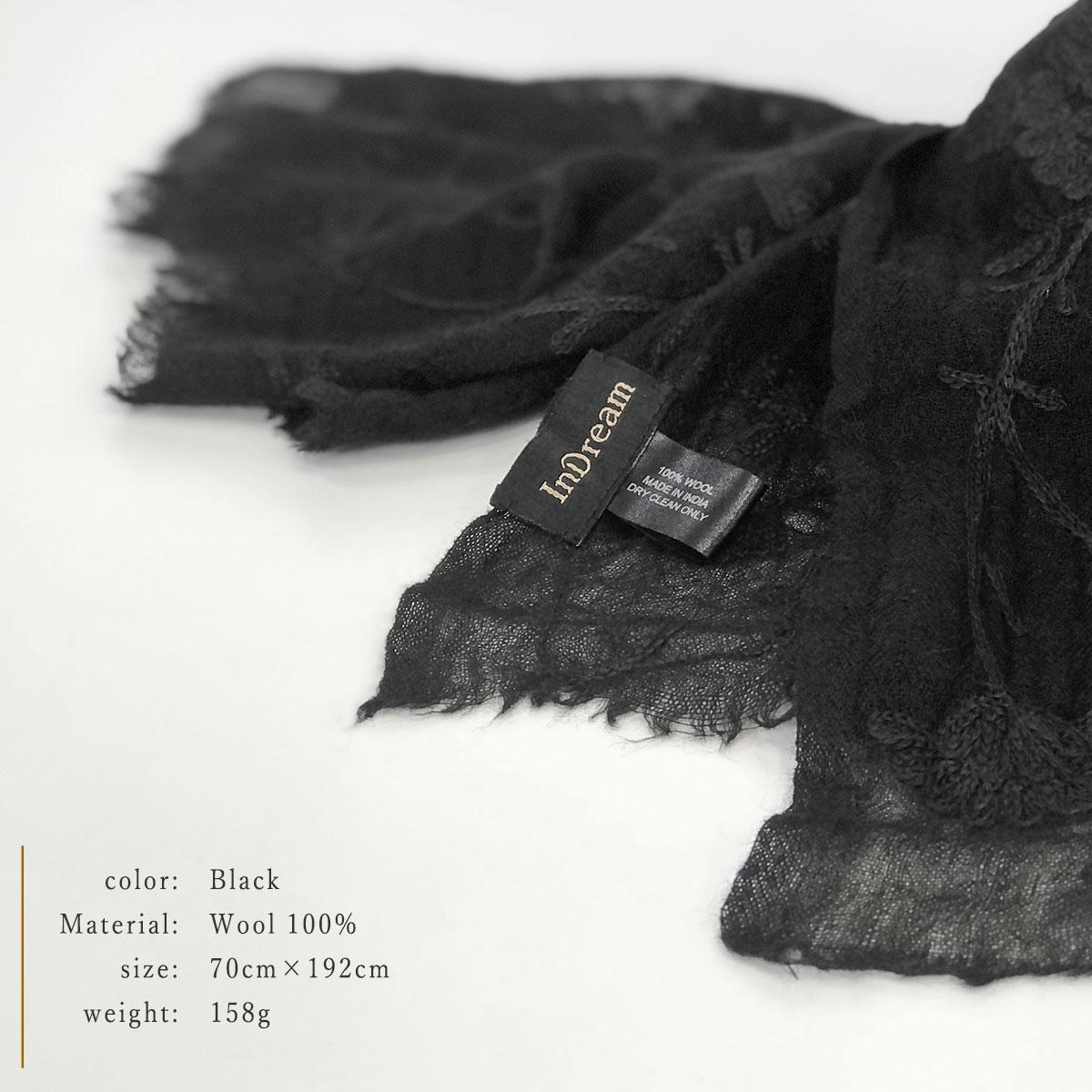 ストール ウール 刺繍 ブラック(黒)花柄 結婚式 パーティー 誕生日 プレゼント
