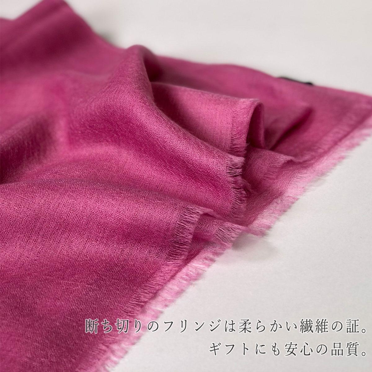 パシュミナガーゼストール マフラ— 無地 古希 紫 ピンク カシミヤ100% 誕生日 プレゼント