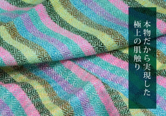 デザイナーズパシュミナストール 青(ブルー)01/ミックス