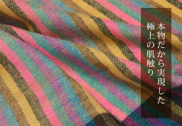 ストール パシュミナ マフラー 一点もの ミックス01/ブラック カシミヤ100% 秋冬 プレゼント