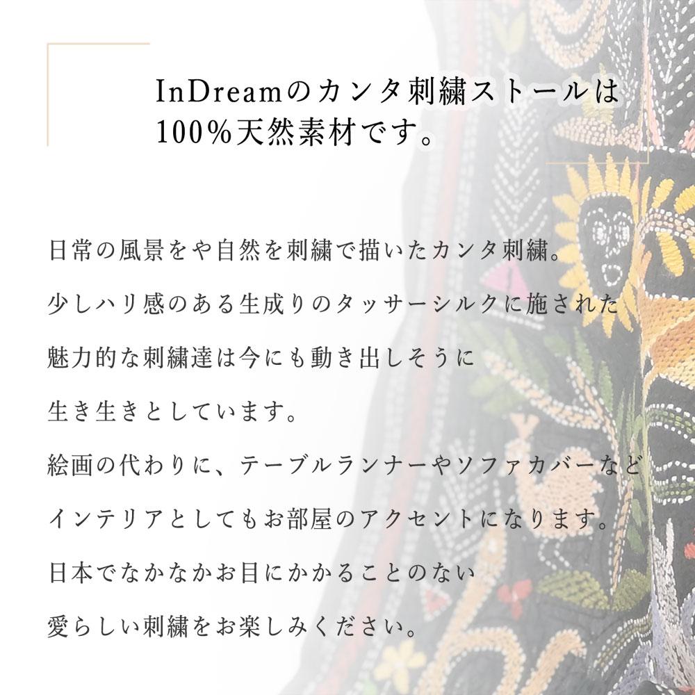 刺繍ストール カンタ 50×200cm レッド ピンク モノトーン インテリア マフラー プレゼント 秋冬