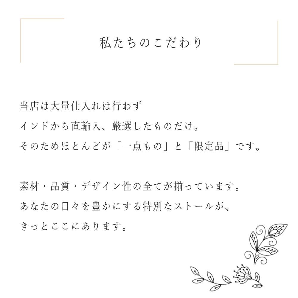 ストール パシュミナ マフラー ペイズリー柄 ブルー カシミヤ100% 秋冬 誕生日 プレゼント