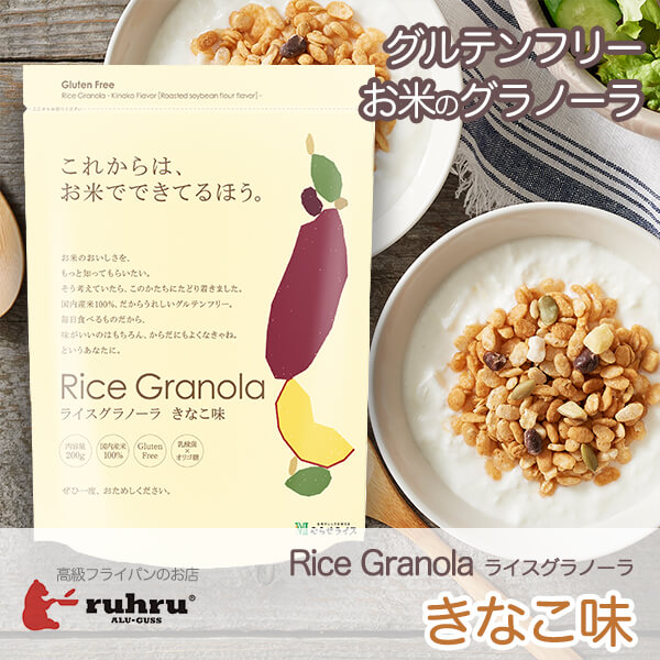 フライパン 28cm浅型 【ヘルスケアセット Morning c】 ruhru健康フライパン (28cm x 5.3cm )+蓋+セット限定プレゼント