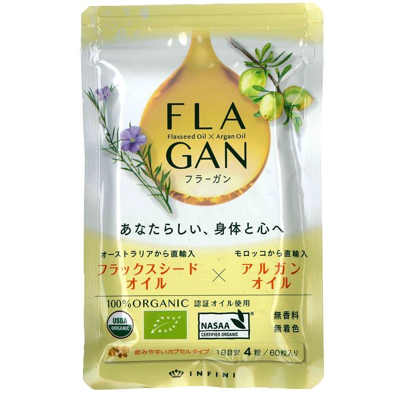 亜麻仁油×アルガンオイルのオーガニックカプセル フラーガン(60粒)