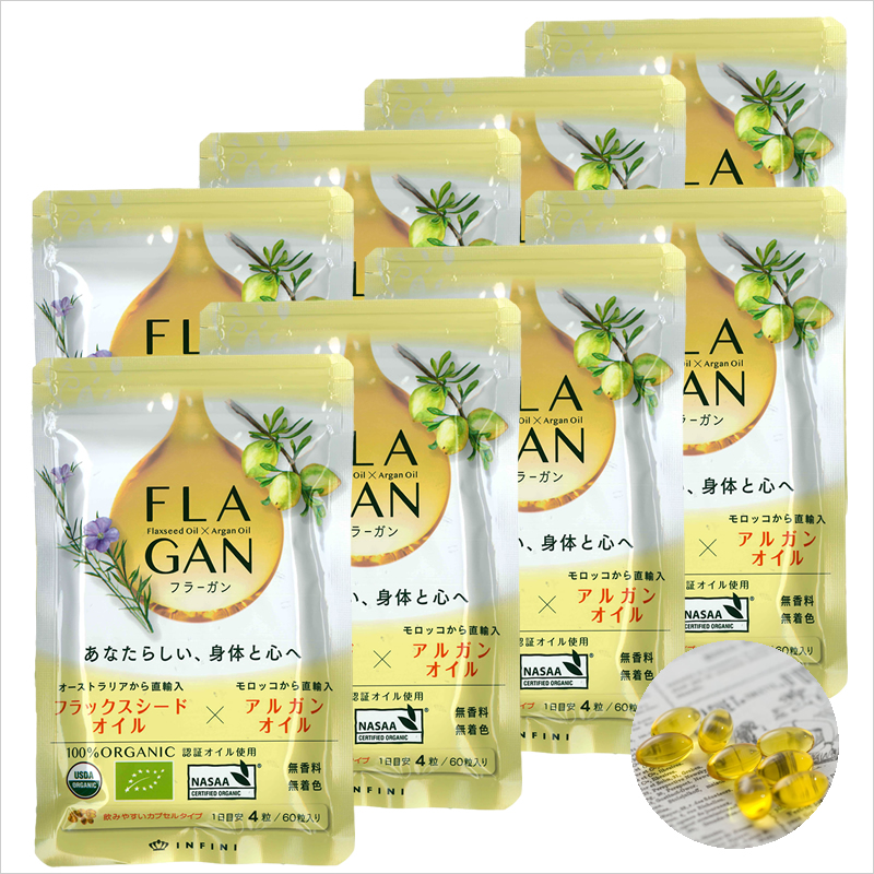 【8袋セット】亜麻仁油×アルガンオイルのオーガニックカプセル フラーガン(60粒)