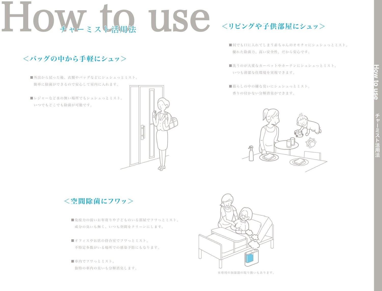 【ウイルス感染対策】キッチン周りの除菌消臭詰替用パウチ【チャーミスト】(500ml)