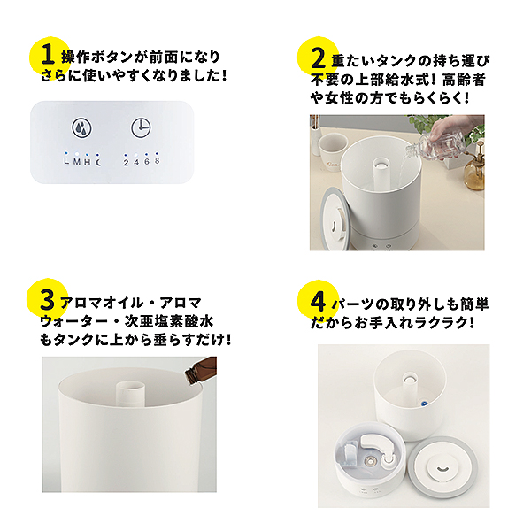【ウイルス感染対策】超音波ディフューザー【チャーミスト専用】(タンク容量4L)