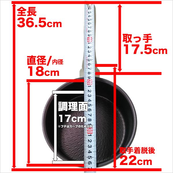 王様フライパンPENTA(ペンタ)18cm×8.0cm 深型 IH&直火用 サファイア ガラス蓋付き