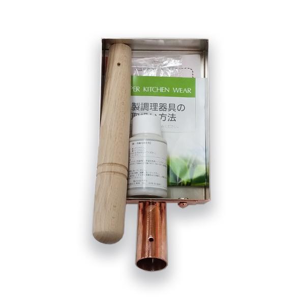 銅の玉子焼き 10cm x 15cm x 3.5cm 直火専用