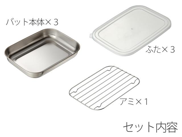 キッチンバット3枚組(小)