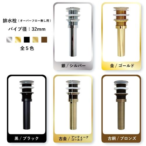 洗面ボウル 手洗い器 ステンレス おしゃれ 置き型 埋め込み 黒 ブラック オーバーフロー無し W410×D410×H155 | 品番INK-0408007H