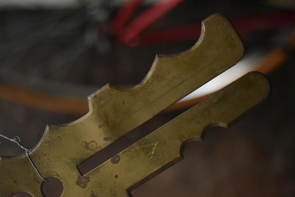 103356 UK ヴィンテージ メダルボタンポリッシュプレート