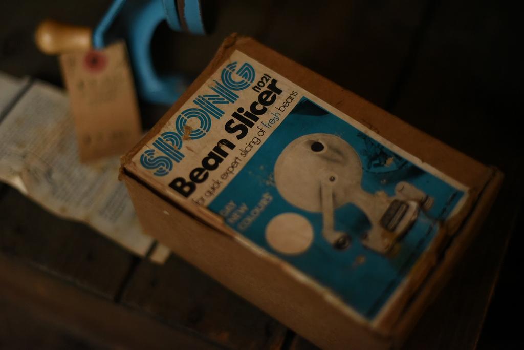 2342 ヴィンテージ 「SPONG」 ビーンスライサー  英国製 MADE IN ENGLAND