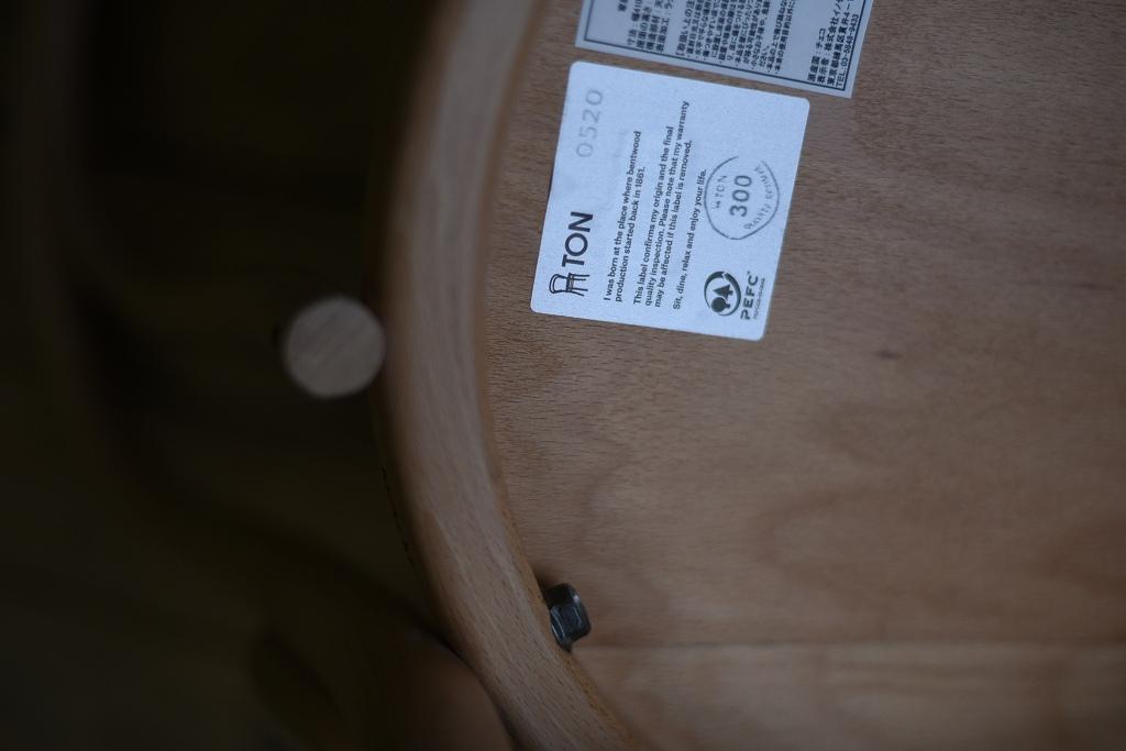 TON No.18 311018 2脚セット ブラック ダークウッド ナチュラル