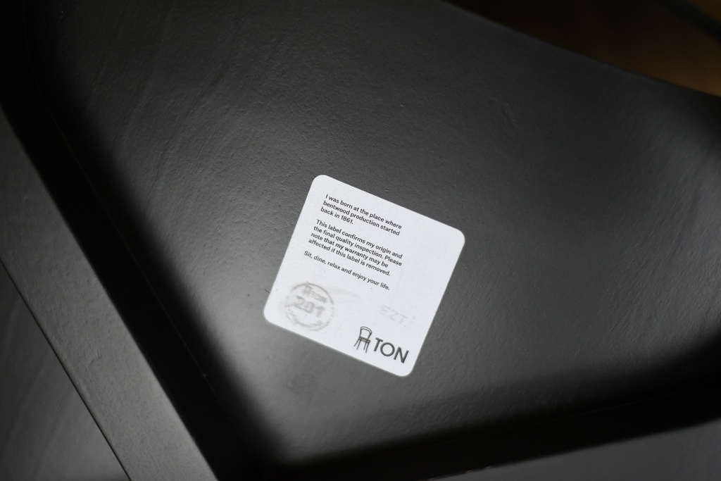 TON Leaf  311437 2脚セット ブラック ナチュラル