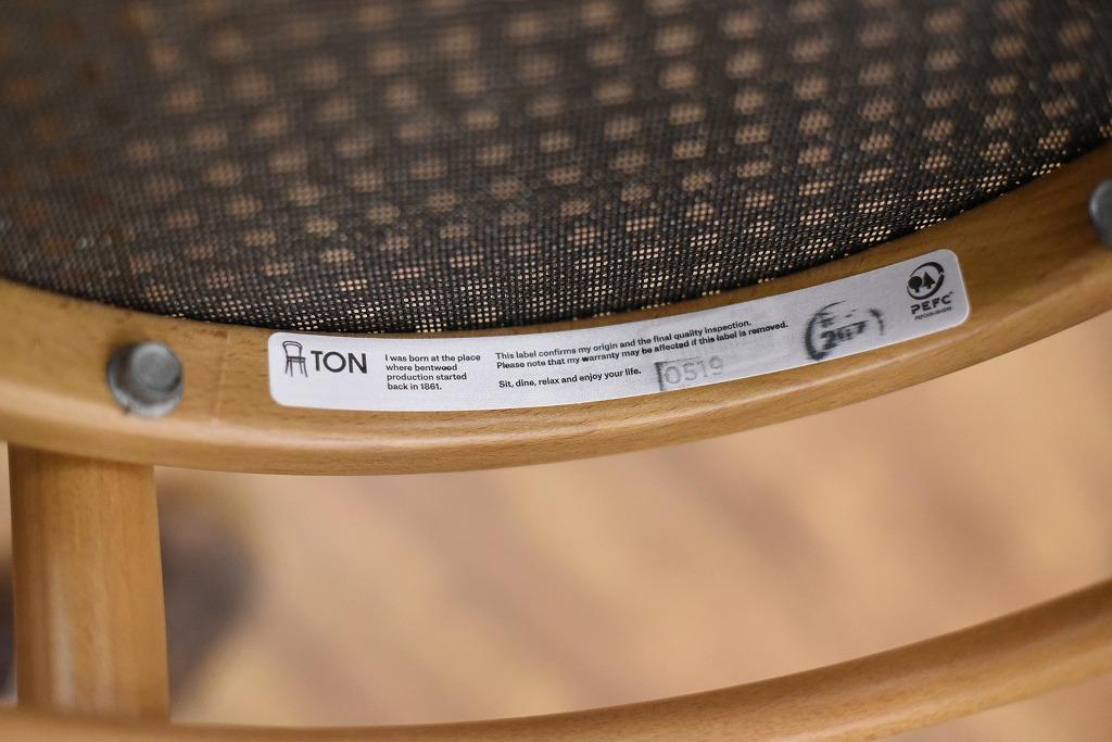 TON No.14 315014 2脚セット