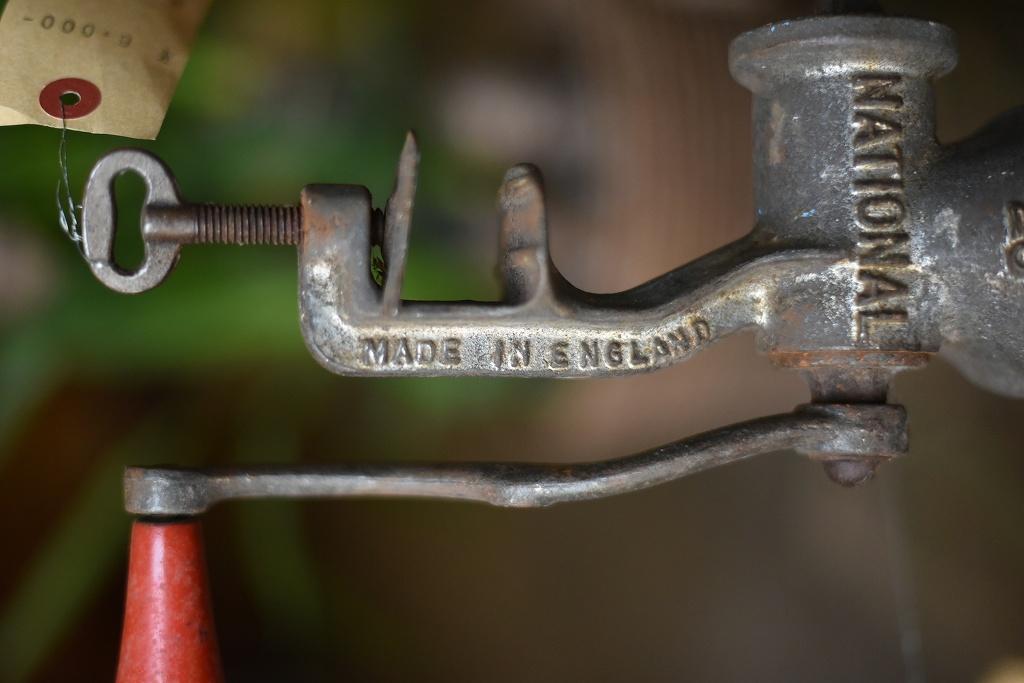 103820 ヴィンテージ ミートプロセッサー NATIONAL 25 MADE IN ENGLAND