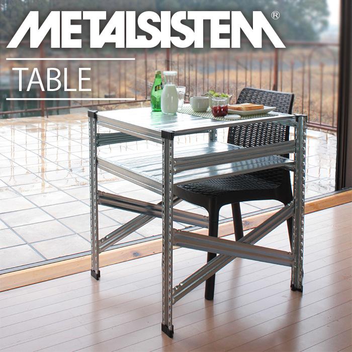 《メタルシステム123》 テーブル