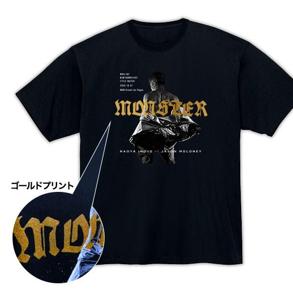 【販売終了】ラスベガスデビュー応援Tシャツ