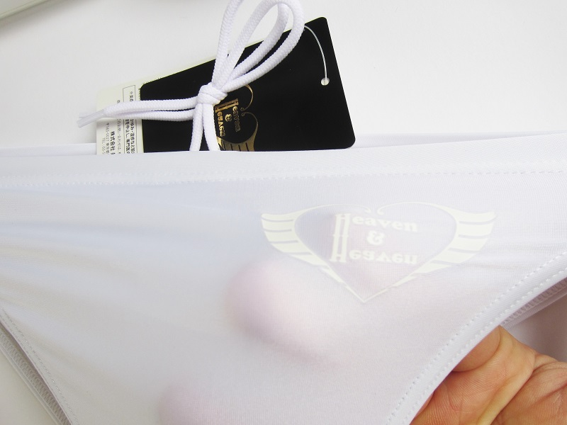 完全別注【極パン&#174;きょくぱん】ホワイト ロゴ「あり」<br/>透けやすい生地 競パン