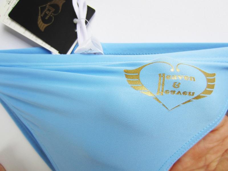 完全別注【極パン®きょくぱん】アイスブルー 透けにくい生地 インナー・ロゴ「あり」 競パン