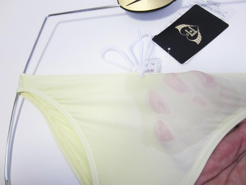 完全別注【極パン&#174;きょくぱん】レモンシャーベット<br/>ロゴ「なし」 透けやすい生地 競パン